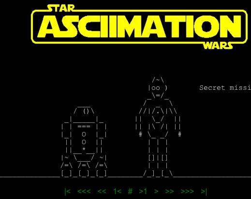il logo di asciimation