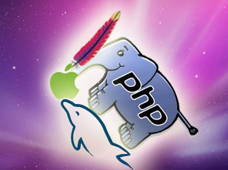 una rappresentazione dell'AMP-stack per Mac