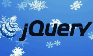 jquery-logo-snow