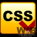 CSS – Rollover senza JavaScript