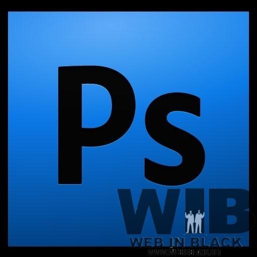 il logo di photoshop
